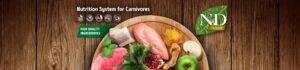 N&D Chicken & Pomegranate Medium Maxi-Puppy - 5