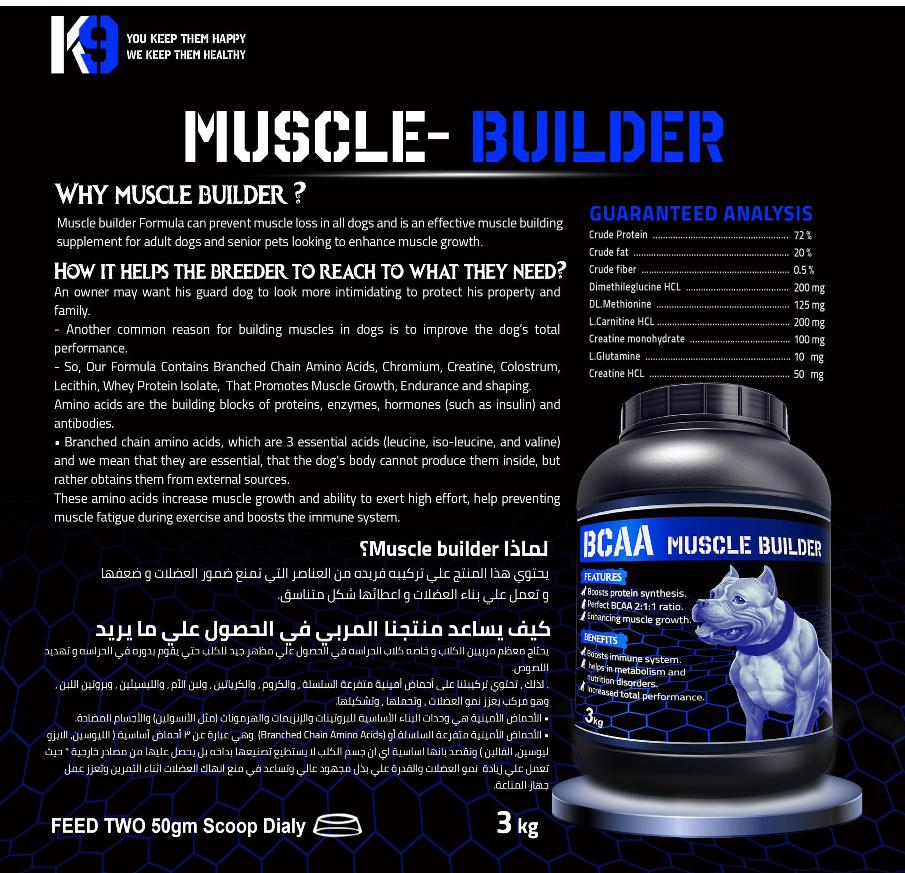 K9 - Muscle Builder - 2